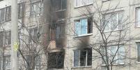 Два обгоревших тела нашли после пожара в квартире на Дунайском в Петербурге