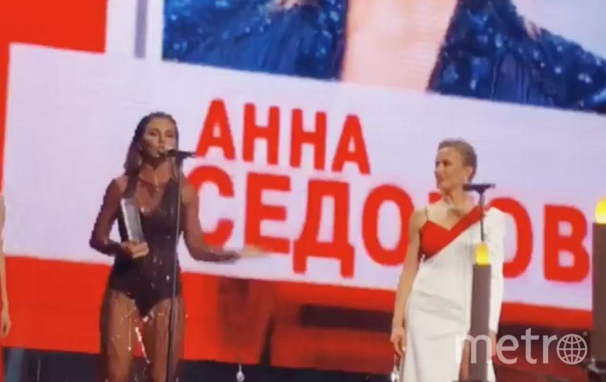 Анна Седокова на вручении премии. Фото instagram.com/annasedokova