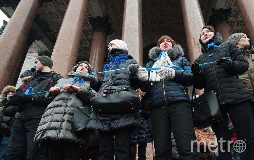 """Акция в защиту Исаакиевского собора. Фото """"Metro"""""""