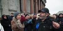 Марш в защиту Петербурга может пройти по Невскому проспекту