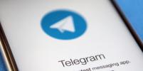 В Петербурге может пройти пикет против блокировки Telegram