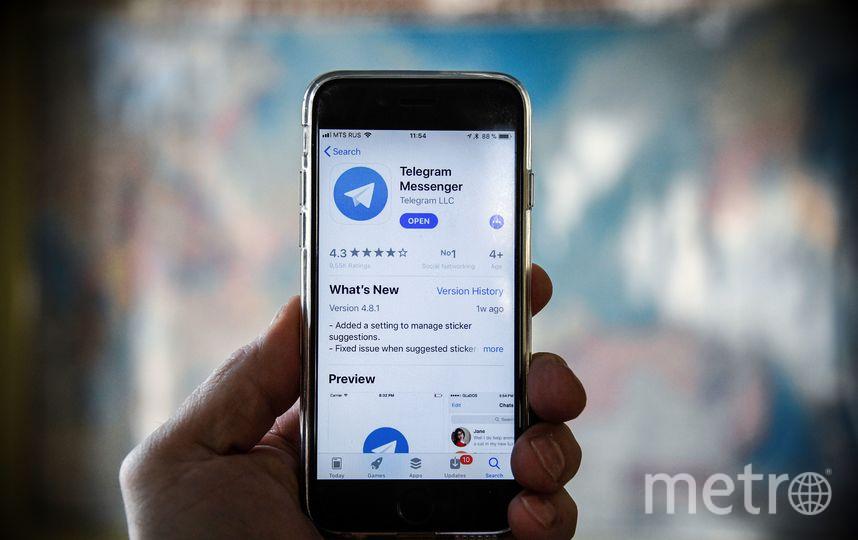 Роскомнадзор с 16 апреля начал блокировать Telegram. Фото AFP