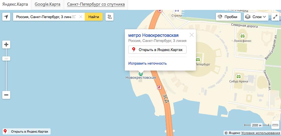 На карте города появились новые станции метро. Фото Скриншот Яндекс. Карты.