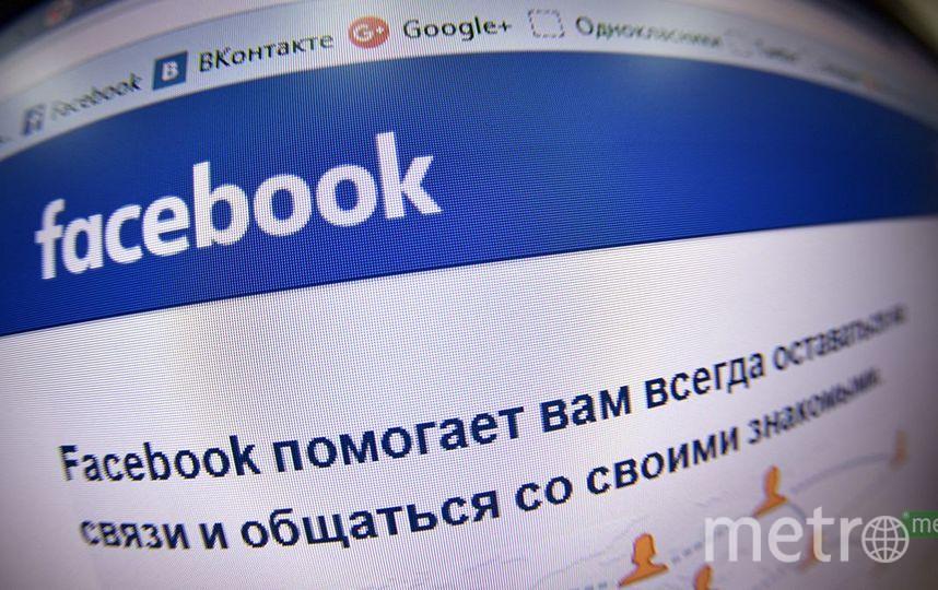 Роскомнадзор грозится заблокировать Facebook. Фото Василий Кузьмичёнок
