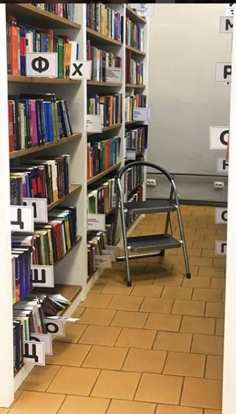 Финишируют игроки в библиотеке  им. Н. А. Некрасова. Фото Instagram @ann_lupina
