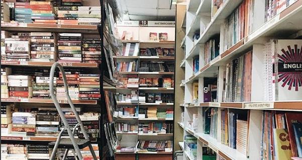 Домашние библиотеки можно будет пополнить с выгодой.