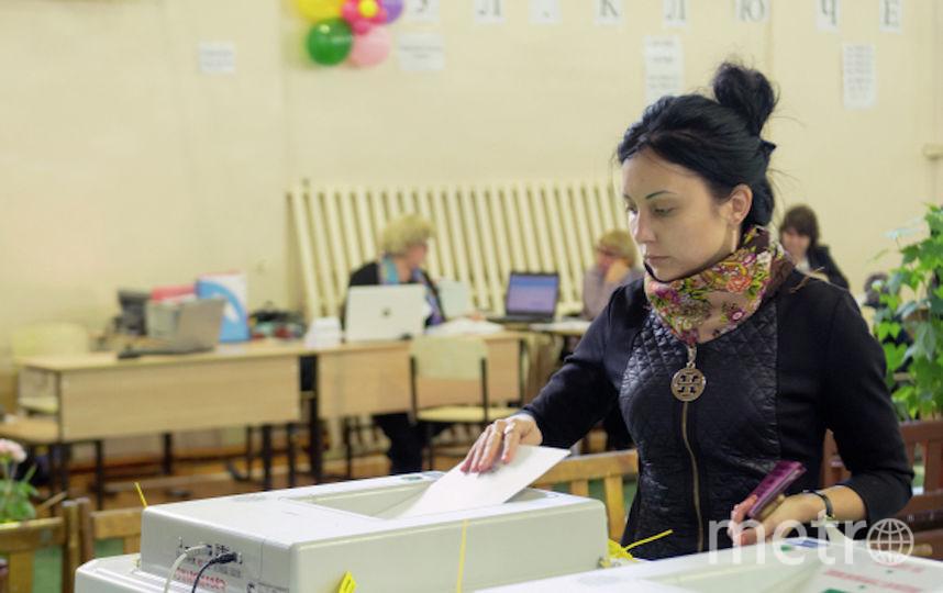 Выборы мэра Москвы пройдут 9 сентября. Фото РИА Новости