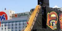 Сорокаметровую рампу для скейтеров установят в центре Москвы