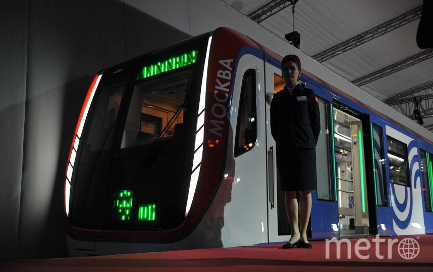 """Поезда нового поколения """"Москва"""" появятся ещё на четырёх линиях столичного метро. Фото Василий Кузьмичёнок"""