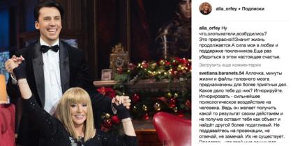 Стало известно, как Пугачева лишилась двух млн долларов