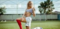 Российские футболистки пообещали устроить эротическую фотосессию