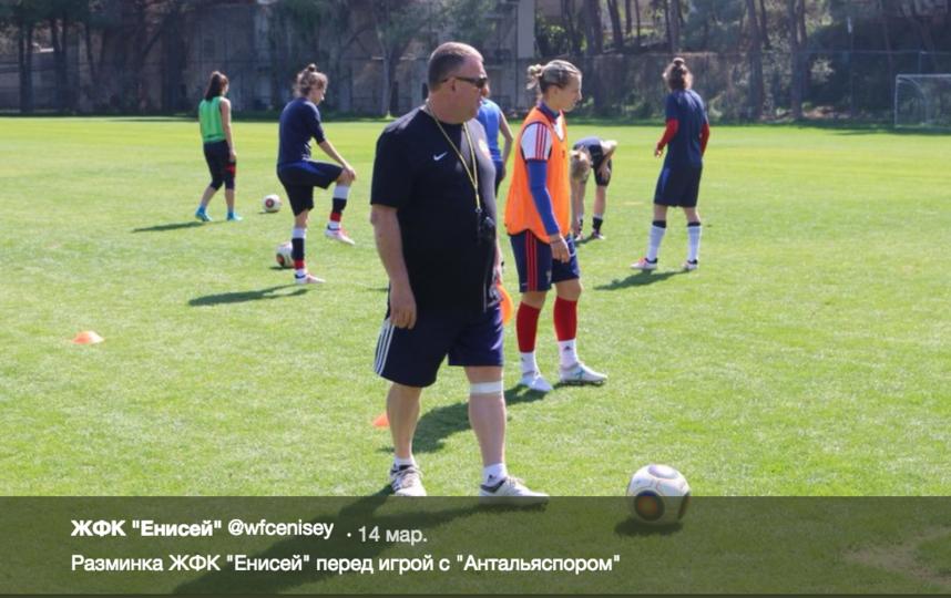 """Кадры тренировок ЖФК """"Енисей"""". Фото скриншот twitter.com/wfcenisey"""