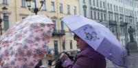 Перед похолоданием в Петербурге стало известно, когда снова станет тепло