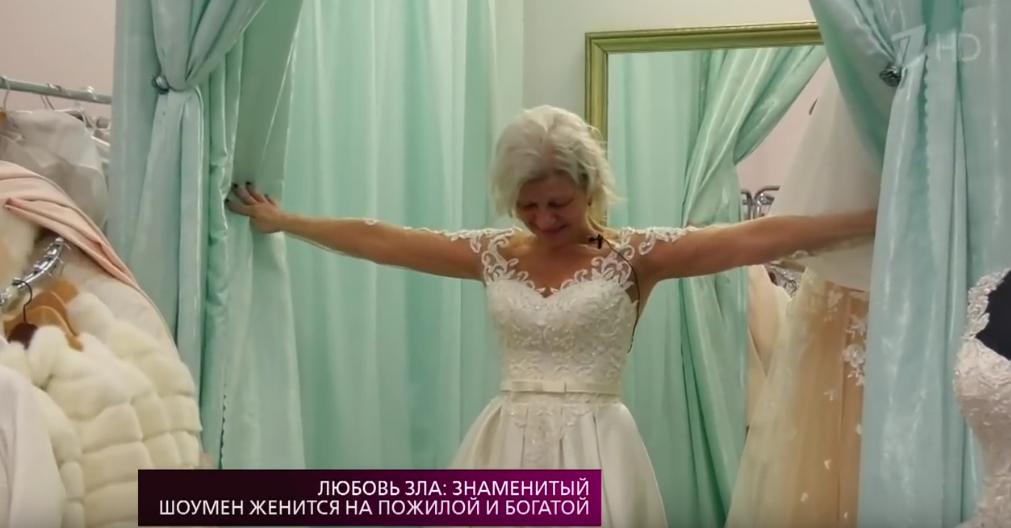 Екатерина. Фото Скриншот Youtube