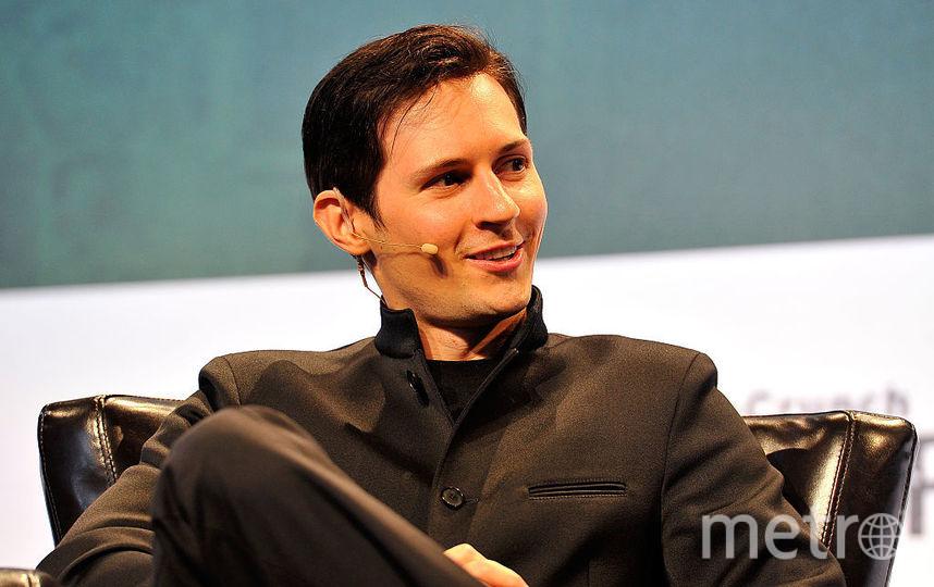Павел Дуров, основатель Telegram. Фото Getty