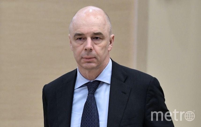 Министр финансов РФ Антон Силуанов. Фото РИА Новости