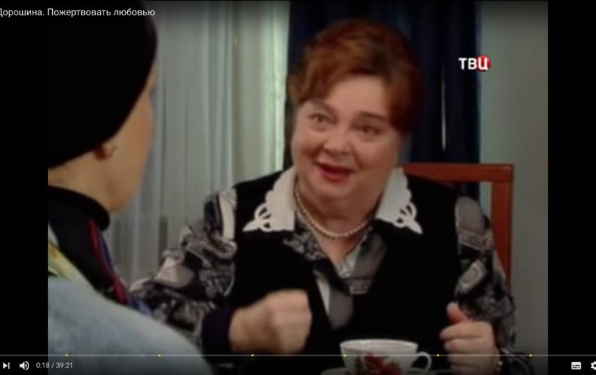 Нина Дорошина. Фото Скриншот Youtube