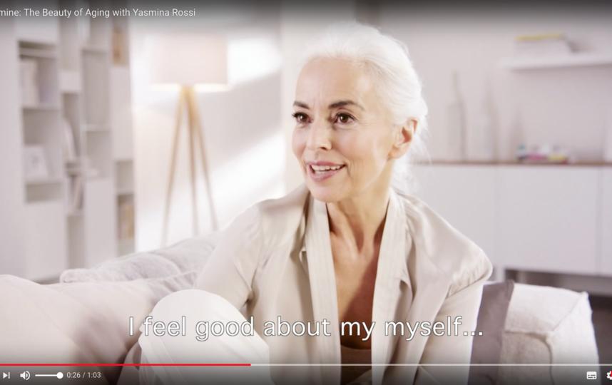 Ясмина Росси. Фото Скриншот Youtube