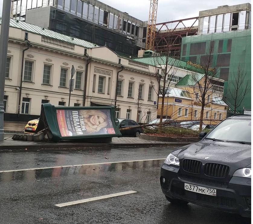 Ураган в Москве оказался смертельным: стало известно о первых жертвах. Фото скриншот instagram.com/asxjkeee/