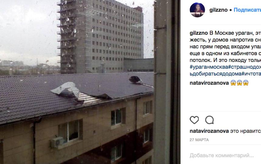 Ураган в Москве оказался смертельным: стало известно о первых жертвах.