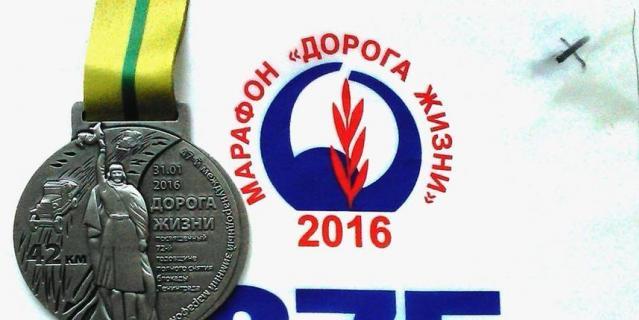 Эти марафоны уже пробежал Дмитрий.