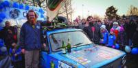 Автолюбители из Чехии объехали весь мир и поменяли свой автомобиль в Тольятти