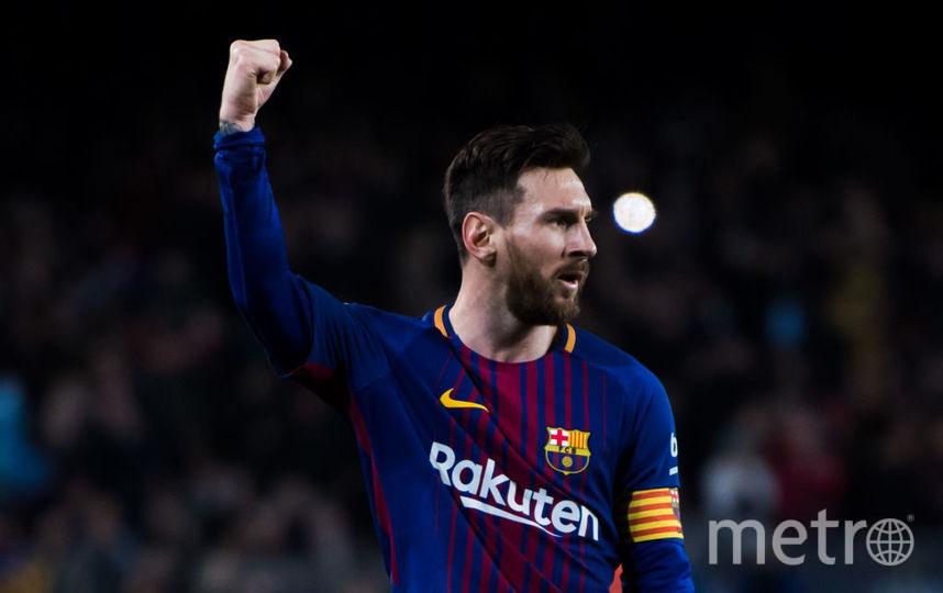 "Футболист ""Барселоны"" Лионель Месси. Фото Getty"