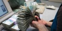 Россияне рассказали, с какой зарплатой можно быть богатым