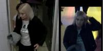 Следователи ищут женщину, которая покинула