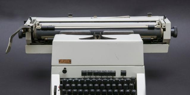 Печатные машинки стали экспонатами.