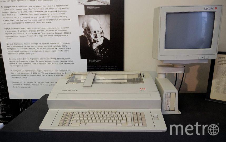 """Печатные машинки стали экспонатами. AEG OLIMPIA. Фото Алена Бобрович, """"Metro"""""""