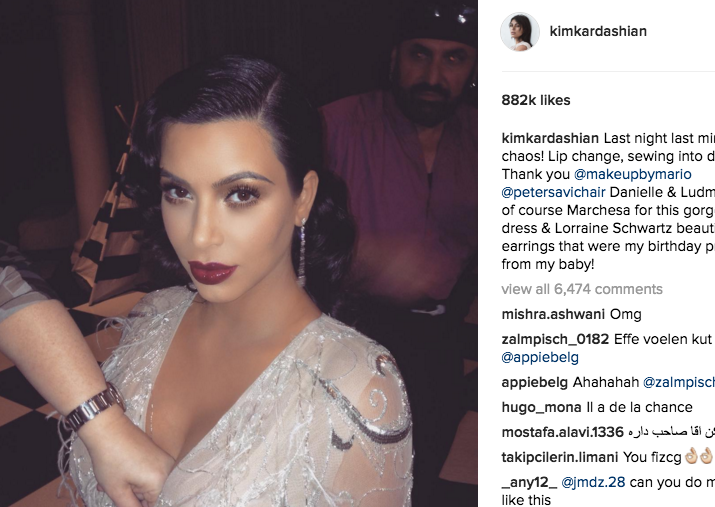 Ким Кардашьян, фото из соцсети. Фото instagram.com/kimkardashian