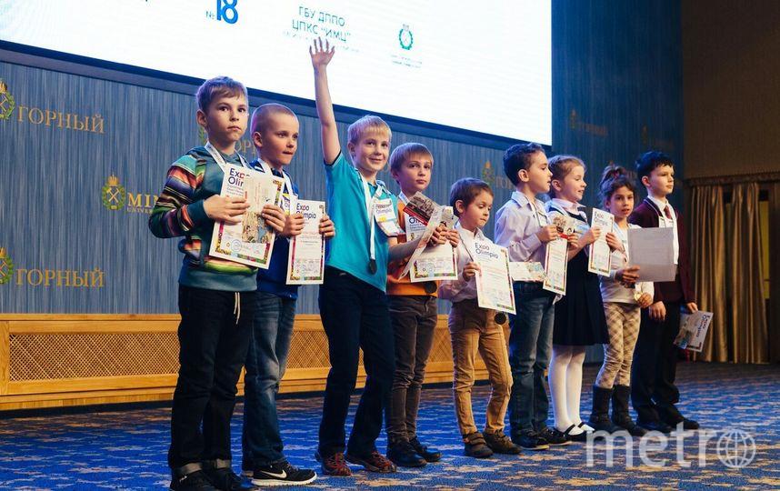 Церемония награждения - Первые Арифметические Игры. Фото предоставлены организаторами