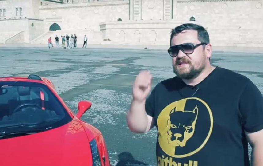Эрик Давидыч, блогер. Фото Скриншот Youtube