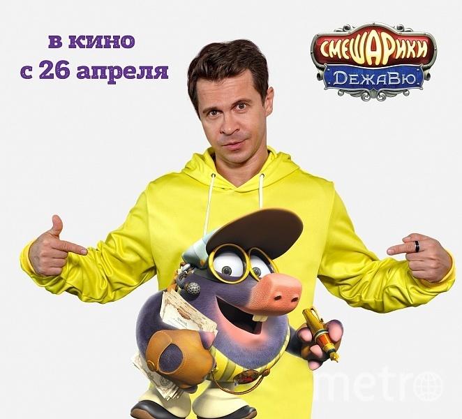 Главного злодея Крота озвучивает Павел Деревянко. Фото  ГК «Рики»