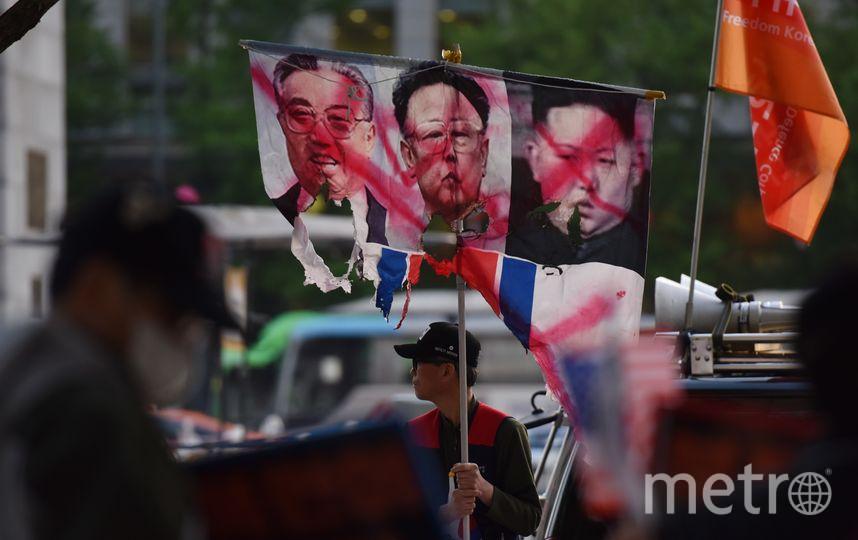 Демонстранты на улицах Сеула. Фото AFP