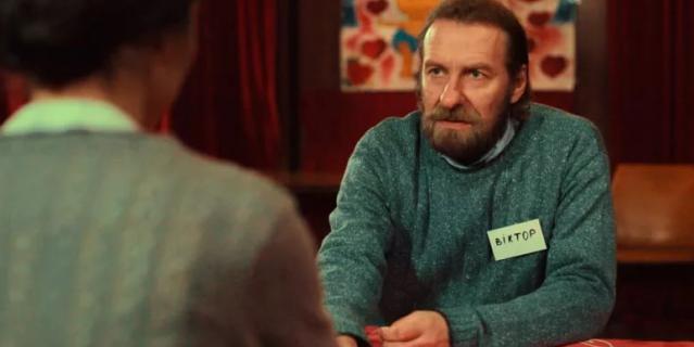 Олег Треповский, кадры из киноленты.