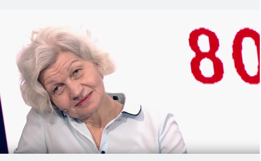 Гоген Солнцев. Фото Скриншот Youtube, Скриншот Youtube