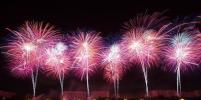 В Москве пройдёт четвёртый международный фестиваль фейерверков