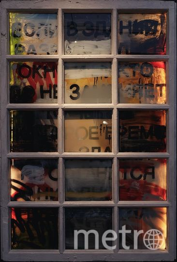 Миша Most. Без названия (теория разбитых окон) из серии «Диалоги». 2017. Фото предоставлено ЦВЗ Манеж