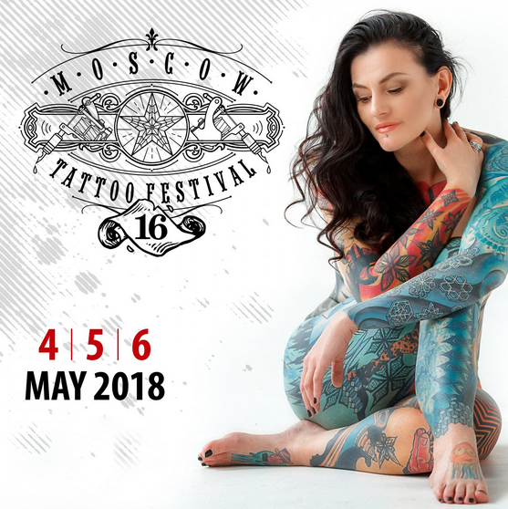 Moscow Tattoo Festival. Фото Предоставлено организаторами