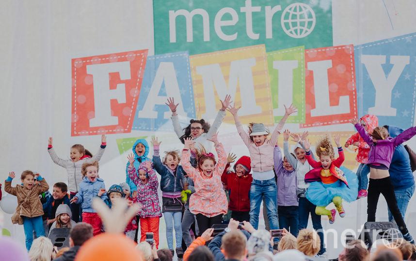 """Metro Family Day пройдет в июле. Фото """"Metro"""""""