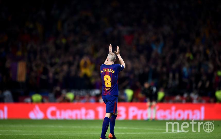 Испанский полузащитник Андрес Иньеста. Фото Getty