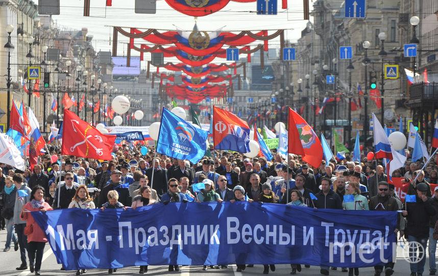"""Демонстрация 1 мая 2017 года, архив. Фото Святослав Акимов, """"Metro"""""""