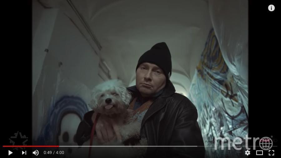 """Скрин-шоты клипа Киркорова """"Цвет настроения - синий"""". Фото Скриншот Youtube"""