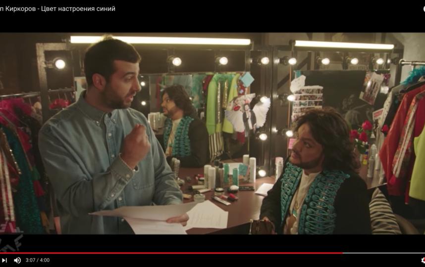 Кадр из видео. Фото Скриншот Youtube