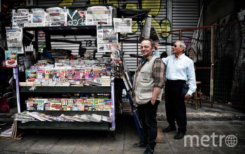 Продавец прессы, Мексика. Фото AFP