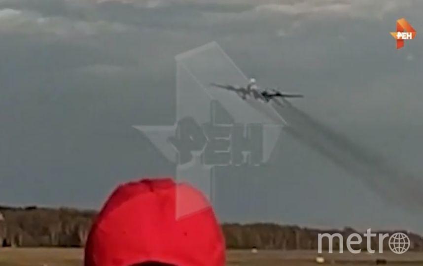 Следователи начали проверку пофакту посадки самолета Ил-38