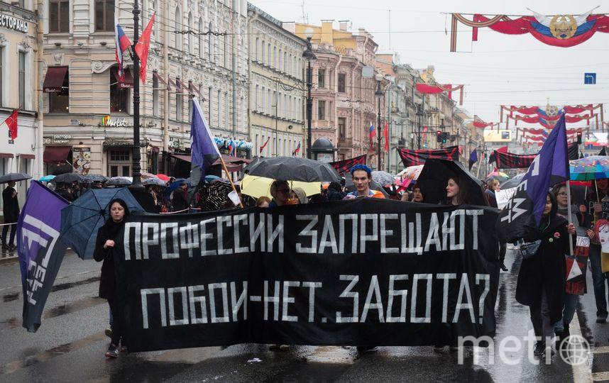 Первомай в Петербурге. Фото Святослав Акимов.