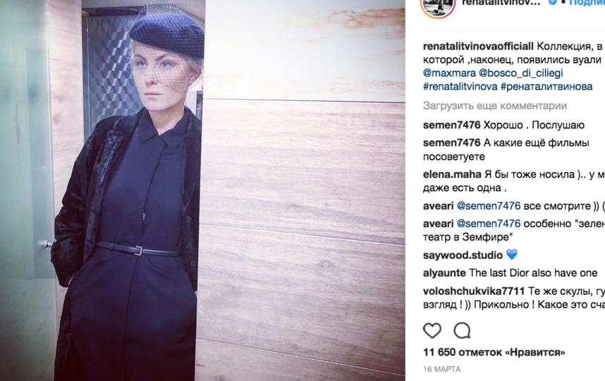 Рената Литвинова, фотоархив. Фото все - скриншот instagram.com/renatalitvinovaofficiall/